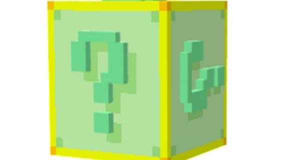 我的世界幸运方块大全模组图1
