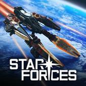 星际部队:太空射击国际服