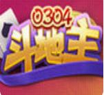 0304斗地主