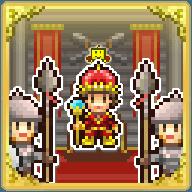 王都创世物语1.9.9破解版