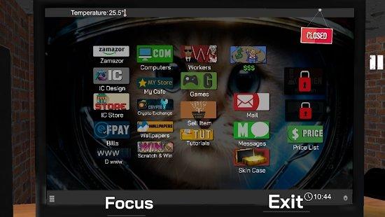 网吧模拟器手机版图3