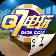 q7电玩q6q6