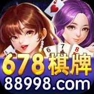 678棋牌娱乐