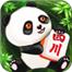 熊猫闲来麻将赚金