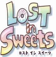 迷失甜心Lost In Sweets