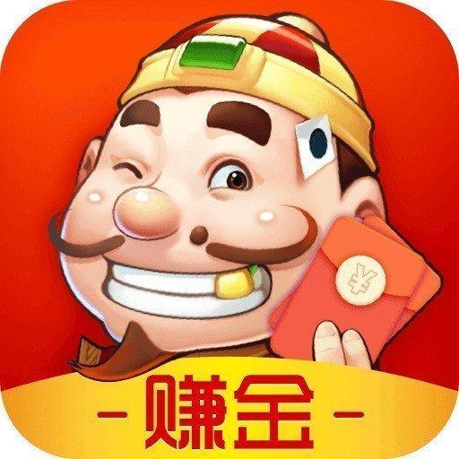 闲来斗地主赚金版app