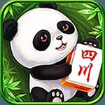 四川熊猫麻将手机版