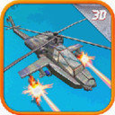 军用直升机模拟器3D