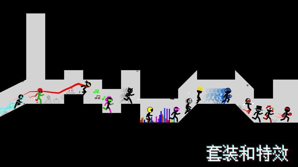 跑跑先生X图1