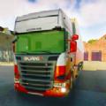 亚洲卡车驾驶模拟器中文版