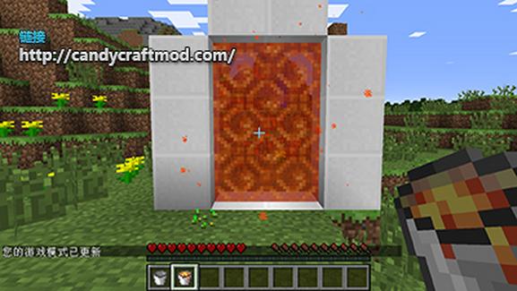 我的世界糖果世界mod图1