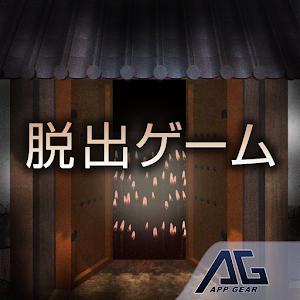 逃离虚假的寺院中文版