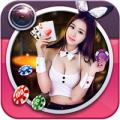 361棋牌app