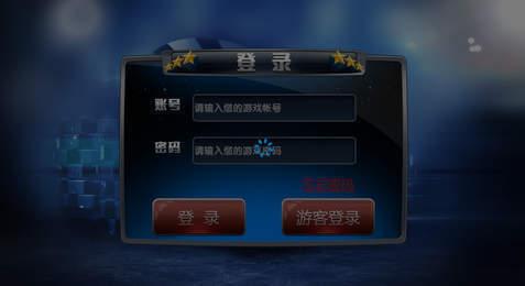 中国城棋牌娱乐图3