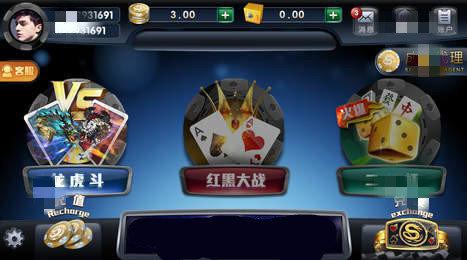 中国城棋牌娱乐图2