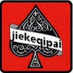 杰克棋牌安装官方版