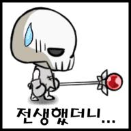 骷髅魔法师中文版