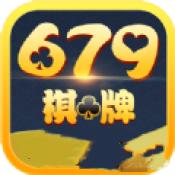 679棋牌游戏中心