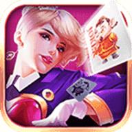 大玩家斗地主2020官方版