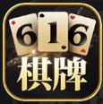 616棋牌正式版