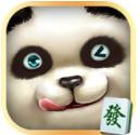 巴蜀熊猫麻将最新版