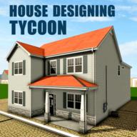 房屋设计模拟