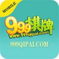 999棋牌最新官网版