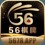 5678棋牌手机版