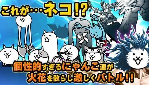 猫咪大战争最新破解版图2
