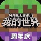 Minecraft1.19