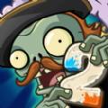 植物大战僵尸海盗版