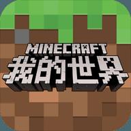 我的世界1.17礦洞更新版