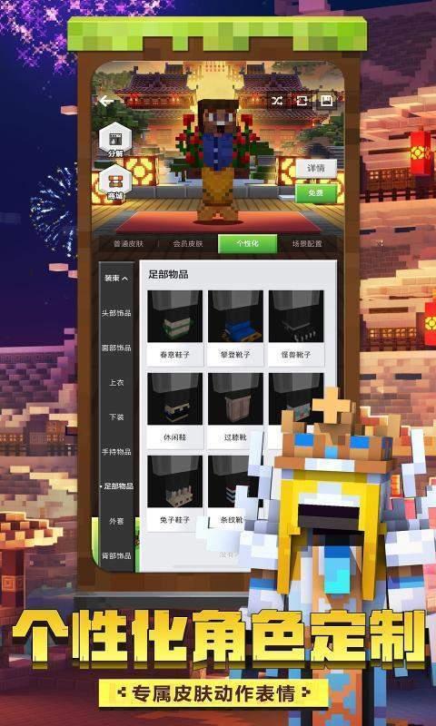 minecraft1.17洞穴更新版圖1