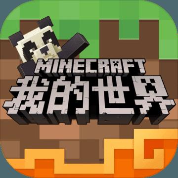 Minecraft神奇寶貝mod