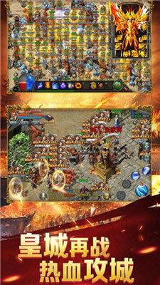 龙城战歌之至尊蓝月超级版图5