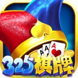 325棋牌捕鱼游戏平台
