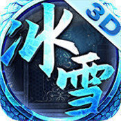 冰雪之城傳奇官網版