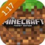 Minecraft1.17测试版