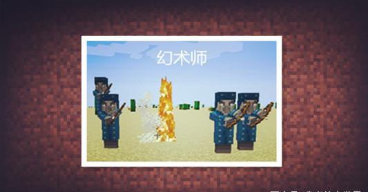 我的世界1.16中文版
