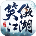 新笑傲江湖online