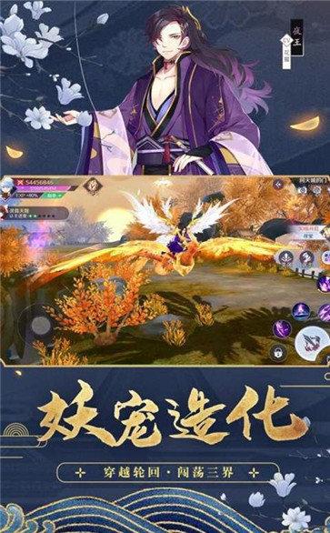神界乱斗红包版仙豆游戏图1