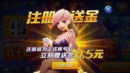 956棋牌最新官網版圖2