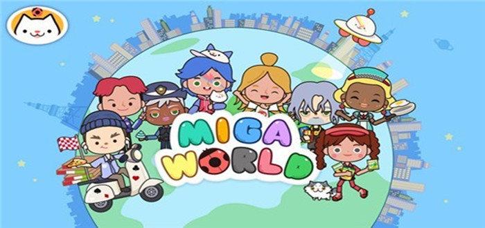 米加小镇世界版本合集