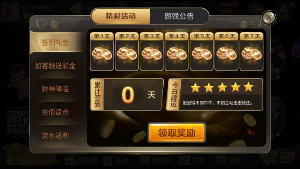 0292金冠游戲圖3