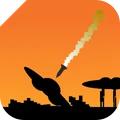 火箭轟炸模擬器