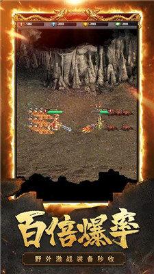 武圣屠龙双龙传说图3