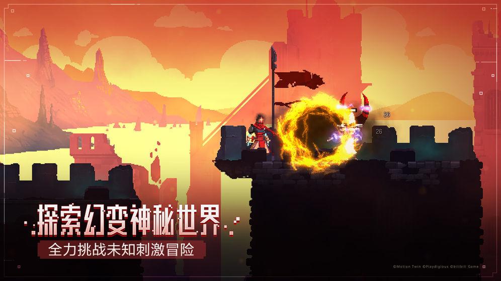 重生细胞中文版图3