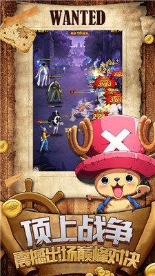 海贼冒险团图3