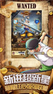 海贼冒险团图2