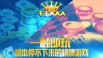 千王aaa官方版